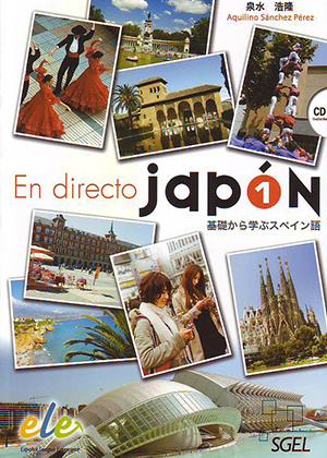 EN DIRECTO JAPÓN